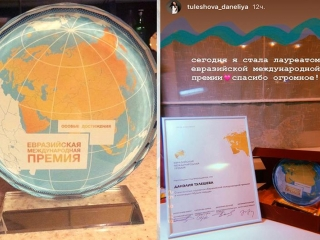 Daneliya Tuleshova became first child awarded with Eurasian Prize