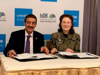 UNICEF and IsDB launch first global Muslim philanthropy fund for children