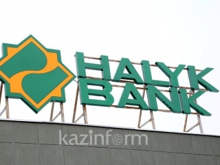 Kazakhstan's Halyk Bank securities have been listed on AIX