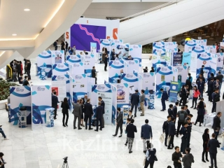 Digital Bridge to take place in Kazakh capital in Oct