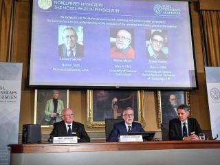 Nobel Prize in Physics 2019 awarded for contribution to study of the universe
