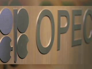OPEC daily basket price rises to US$58.65 a barrel Wednesday