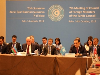 Turkic Council Foreign Ministers  sign a package of documents in Baku