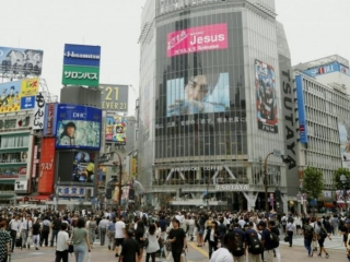 Japan home to 3 of world's 10 best largest cities: U.S. magazine