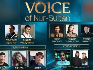 'Voice of Nur-Sultan' int'l festival to be held in capital
