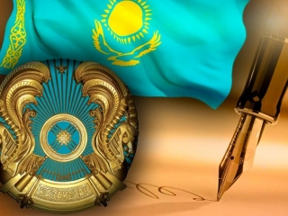 Framework Agrt on Nordic Investment Bank's activities in Kazakhstan ratified