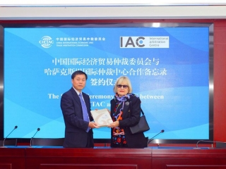 IAC signs memorandums with international arbitration and mediation partners in Asia