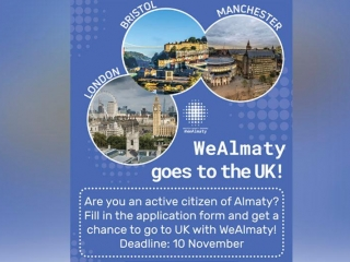 WeAlmaty goes to the UK