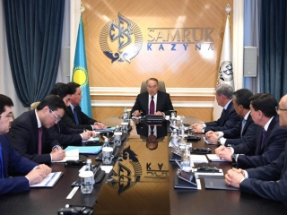 Elbasy chairs session of Samruk-Kazyna Fund management council