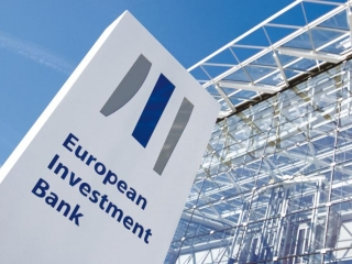 EIB to end financing for fossil fuel energy projects from late 2021