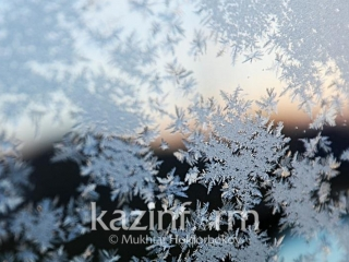 Worsening weather conditions, cold snap ahead of Aktobe region