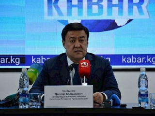 Bishkek to host CSTO summit