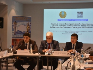 Presidential Address 'Constructive Social Dialogue - Basis of Stability and Prosperity' discussed in Yerevan