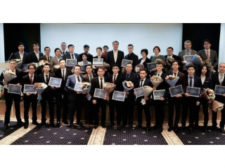 First President's Fund awards best students of Kazakhstan