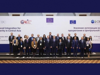 EU Conference on Enhanced Integration for Prosperity in Central Asia  kicks off in Nur-Sultan