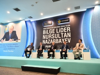 Kazakhstan's First President Day celebrated in Ankara