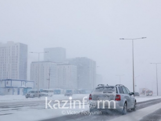 Weather in Kazakhstan: Fog and black ice to persist this weekend