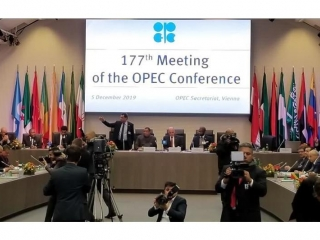 OPEC meeting ends without conclusion after six hours