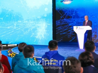 Kazakhstan to map out new overarching program of youth policy