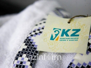 More than 120 countries consume Kazakhstan-made products