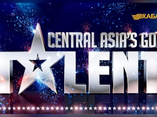 Central Asia's Got Talent grand finale to take place Dec 22