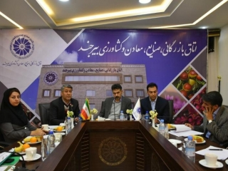 Eurasia new opportunity for Iran's foreign trade