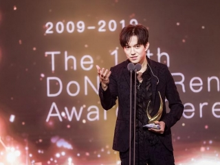 Dimash named Best Artist of the Year in China