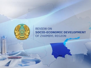 Economy of simple things, new investment projects and job creation — development of Zhambyl region