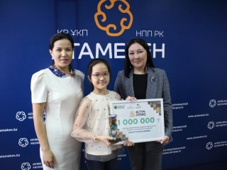 10yo designer wins KZT 1,000,000 prize in national contest