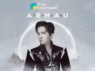 Qazaqstan TV Channel to broadcast Dimash New York concert