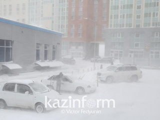 Foggy weather predicted for Kazakhstan