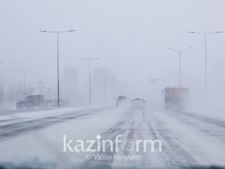 Storm warning issued for capital and Kostanay rgn