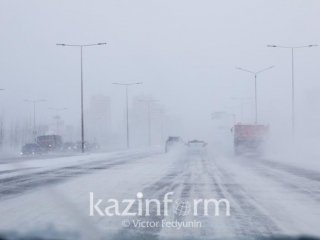 Snowstorm, fog and black ice forecast in Kazakhstan Jan 17