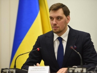 Ukrainian PM Goncharuk resigns