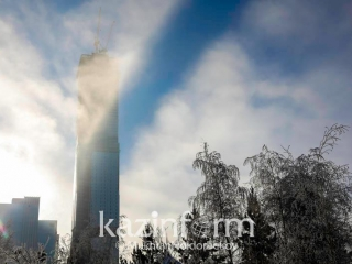 Fog to blanket Nur-Sultan Jan 20