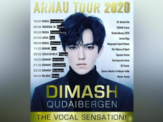 Dimash announces Arnau Concert tour across Europe