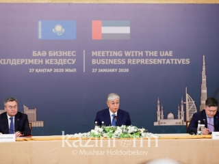 Kazakhstan, UAE to implement investment projects worth $11B