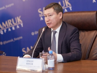 27 new industries, over 1,500 jobs to be created in Kazakhstan