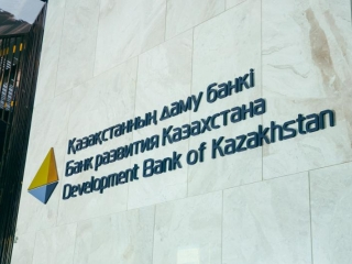 Kazakhstan's Development Bank seeks to expand its RES projects portfolio