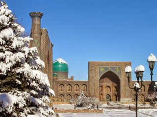 Uzbekistan to host I Intl Investment Forum