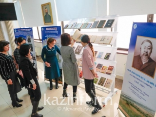 World of Abai exhibition kicks off in Almaty