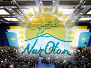 Elbasy signs resolution on convocation of Nur Otan Party's Political Council Bureau