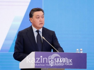 180 Kazakhstani companies interested in developing investment projects
