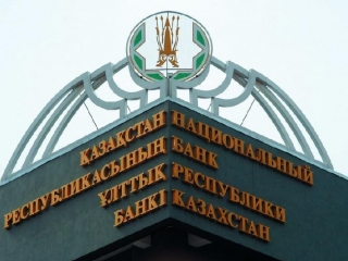 Kazakh National Bank raises base rate to 12%