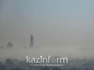 Foggy weather expected in some regions of Kazakhstan