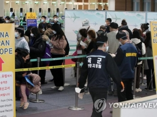 S. Korea imposes special quarantine measures on all arrivals from abroad