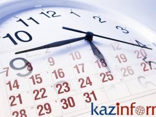 March 31. Kazinform's timeline of major events