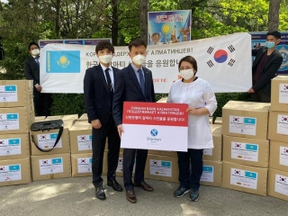 COVID-19: South Korea delivers another humanitarian cargo to Kazakhstan