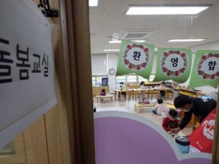 1 kindergarten student contracted coronavirus in Seoul ahead of expanded school reopening