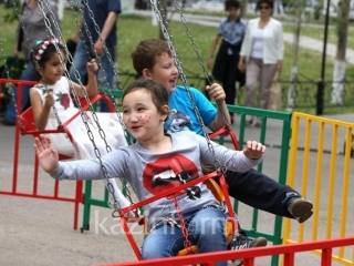 International Children's Day celebrated in Kazakhstan